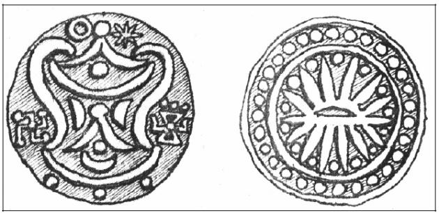 Characteristic Halin Srivatsa Rising Sun Coin