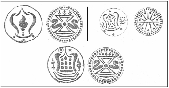 Coins Excavated At Halin