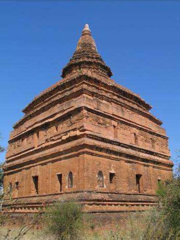 Bagan (Nat Hlaung Kyaug) (11th Century)