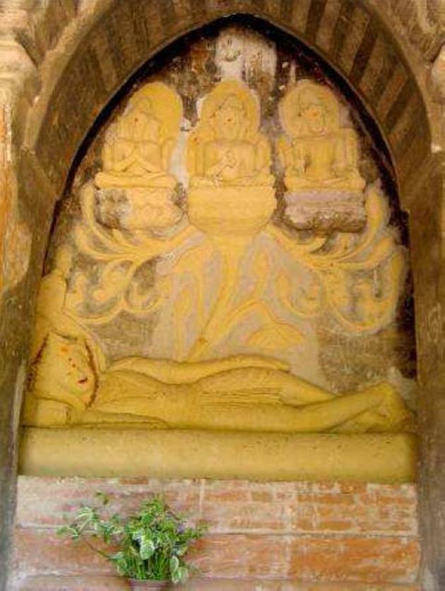 Bagan (Nat Hlaung Kyaug) (Reclining Visnu) (11th Century)