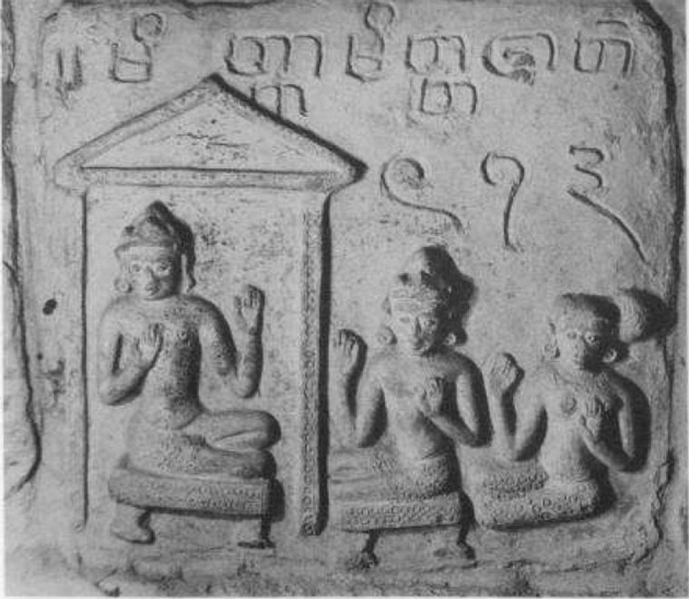 Bagan (West Hpet Leik) (Jataka Plaque.Mittamitta Jataka) (Early Anawrahta Period) (C. 1058-1060)
