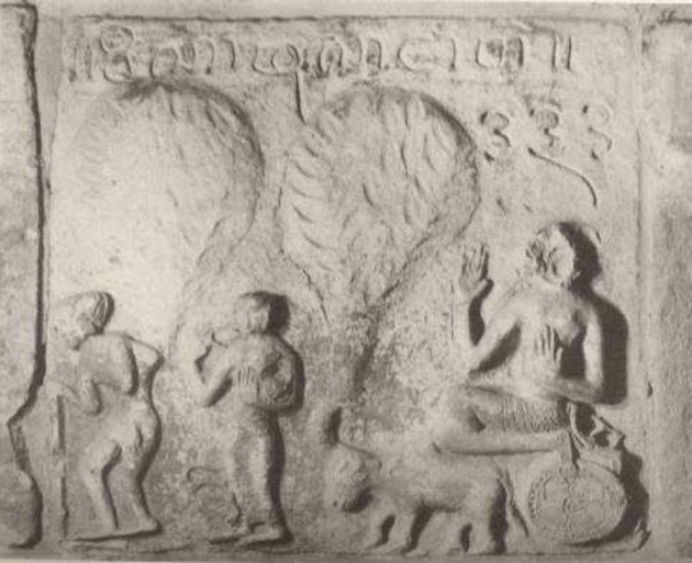 Bagan (West Hpet Leik) (Jataka Plaque.Vinathuna Jataka) (Early Anawrahta Period) (C. 1058-1060)